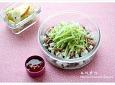 참치비빔밥 만드는법, 건강다이어트 요리