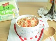 토마토 치즈 리조또, 완료기 이유식으로 딱!