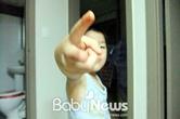 씻지 않으려고 하는 아이 대처법