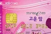 다태아 임신·출산 진료비 70만 원 지원