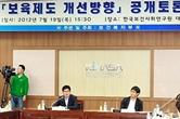 '무책임한 정책 추진' 무상보육 대혼란