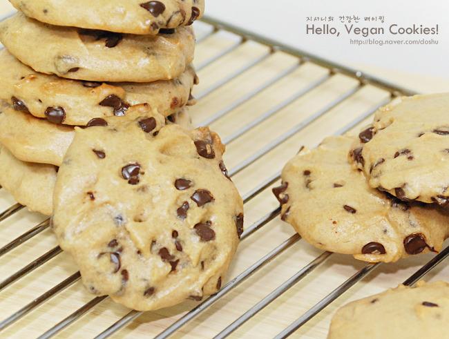 버터를 뺀 촉촉한 초코칩 통밀 쿠키